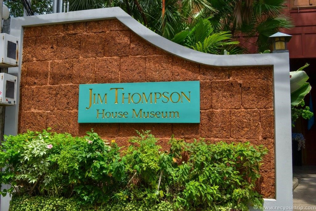 Jim thompson house 1 recyourtrip english for Jim s dog house