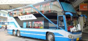 vip bus notturno bangkok chiang mai